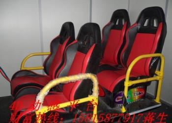 4d影院座椅_4d影院座椅底座批发报价