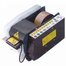 德国CYKLOP C25胶纸机赛克CYKLOP C25胶纸机