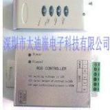 控制器控制器生产厂家12v全彩灯条模组LED控制器