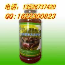 供应江苏使用粪便除臭发酵菌液处理鸡粪批发
