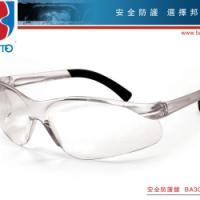 邦士度防护眼镜工业眼镜护目镜