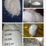 丙烯磺酸钠--烯丙基磺酸钠--镀镍中间体