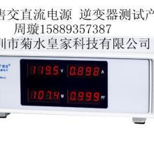 供应数字电参数测量仪