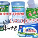 供应深圳市最大的食品饮料不干胶印刷