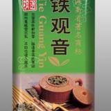 供应深圳最专业的茶叶袋包装印刷商