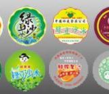 供应中国最大的珍珠奶茶豆浆杯口膜印刷