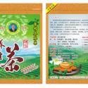 供应深圳最具创意性的茶叶袋印刷商
