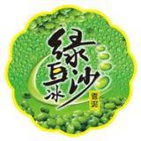 供应专用绿豆冰沙珍珠奶茶封口膜