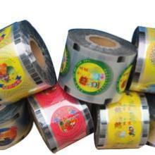 供应中国奶茶行业的包装形象设计专家批发