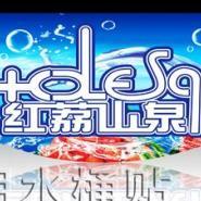 供应深圳不干胶标签纯净水贴纸桶贴标签