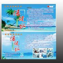 供应深圳规模最大的海报供应商
