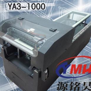 百年糊涂礼盒打印机图片