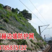 边坡下沿防护网公路铁路防护网图片