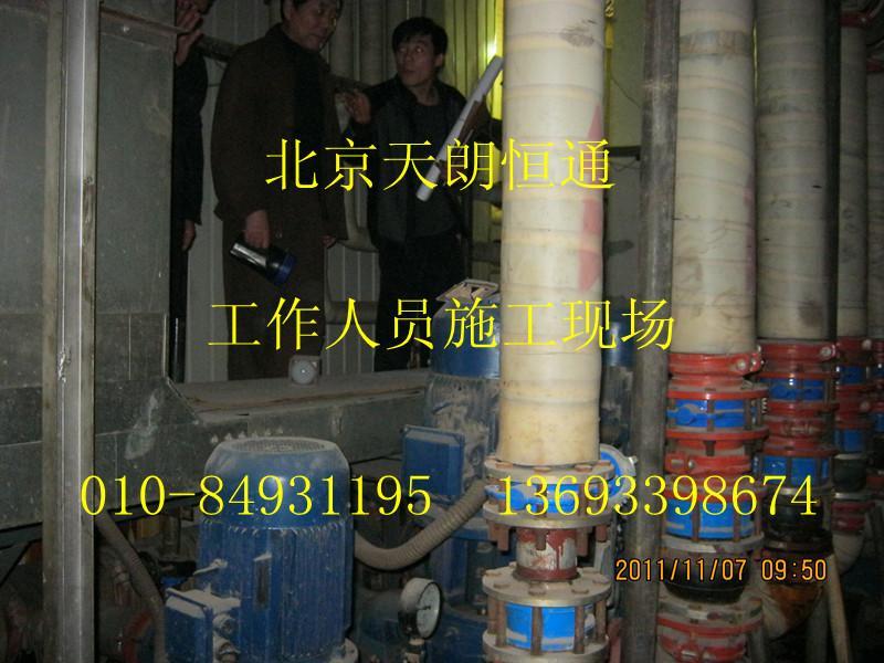 供应北京管道泵修理打捞污水泵维修图片