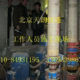 供应北京管道泵修理打捞污水泵维修