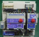 供应红申电器保护电器KB0开关电器多功能综合保护开关电器KB0