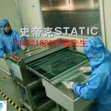 供应导光板清洁机反射片清洁机光学模组清洁机专业生产厂家批发