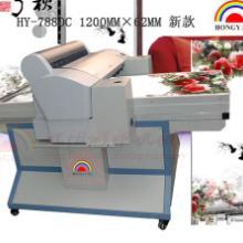 供应精品钥匙包彩色图案打印机精品钥匙包图文彩印机皮革平板打印机批发