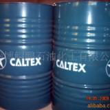 供应加德士32#涡轮机油 (Caltex Regal RO 32 32#汽轮机油