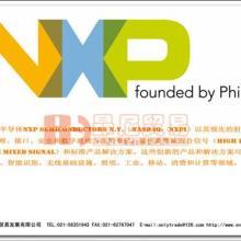 供应LM系列TL系列贴片IC集成电路 NXP恩智浦TI德州仪ON批发