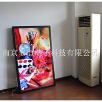供应厂家直销立式65寸高清液晶广告机