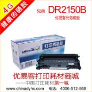 江阴供应三星ML2150D8硒鼓 优易客ML2150D8商用硒鼓