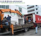 供应广州搬办公室海珠大众搬家