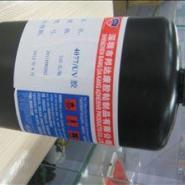 金属UV胶水塑料UV胶水玻璃胶水图片