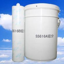 供应结构胶、硅酮玻璃密封胶、SS616密封胶报价