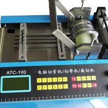 供应医用橡胶管裁管机伸缩橡胶管裁切橡胶管切管机批发