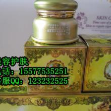 供应黄金霜化妆品黄金霜效果黄金霜护肤