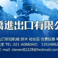 通信器材设备进口代理