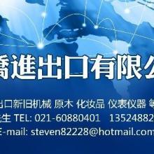 上海企業建材加工設備怎么進口?二手建材加工設備進口流程?批發