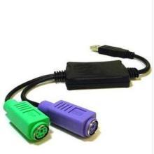 供应USB转接鼠健线