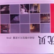 YBJF自动灭火装置电缆阻火模块图片