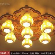 竹子陶瓷吸顶灯图片