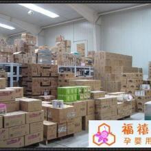 供应婴儿用品加盟,网店货源代销进货代理,厂家经销商代理商批发网销售网批发