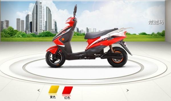 超威电动车电池图片 超威电动车电池样板图 超威电动车电池 杭州市辉图片