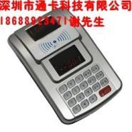 IC卡工厂售饭刷卡机广东东莞就餐图片