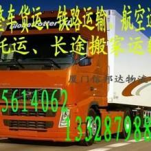 厦门至新乡货运直达专线汽车运输,卫滨区,红旗区,凤泉区,牧野区