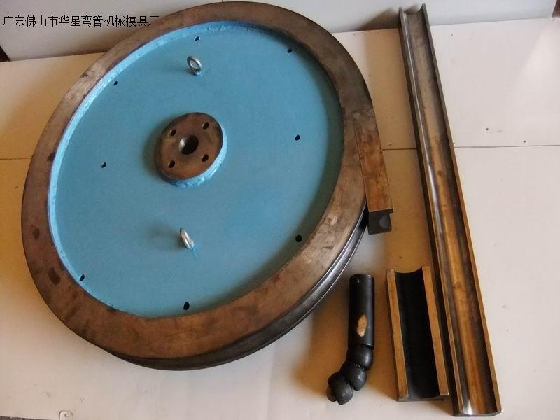 供应广西南宁液压抽芯弯管器