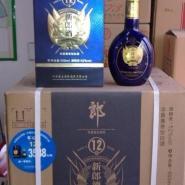 兼香新郎酒-12年