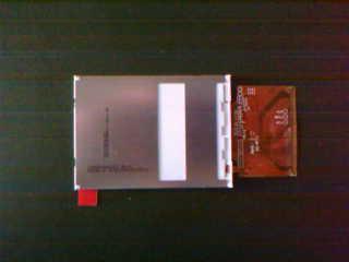 供应天马小尺寸液晶屏