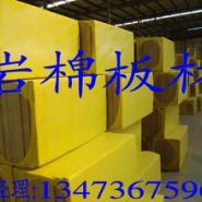 岩棉系列板材-管材-岩棉缝毡图片