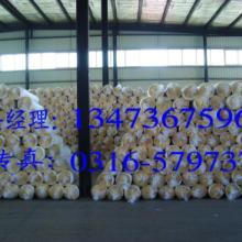 供应依利公司供应防火耐火玻璃棉材料