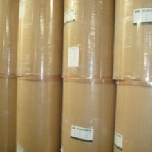 供应纯木浆牛皮纸