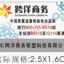 供应天津出版物防伪标签_天津建材防伪标签18810702292
