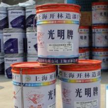 供应用于船舶防腐的光明牌船舶漆706防锈漆厂家价格批发