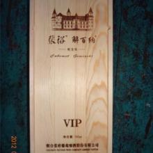 崇左红酒盒_崇左红酒木盒_崇左红酒包装盒_崇左木制酒盒