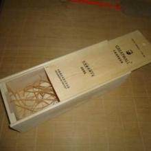 定西红酒盒_定西红酒木盒_定西红酒包装盒_定西木制酒盒